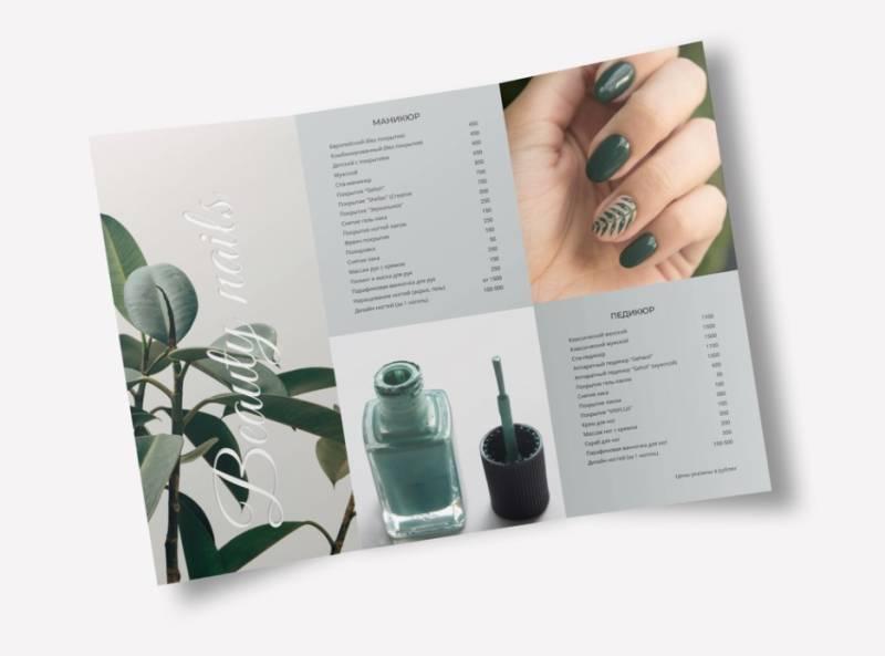 Nail Salon Brochure Design Example
