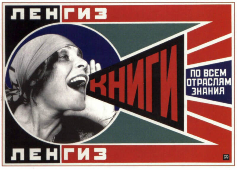 An example of Constructivism in Russian propaganda posters.