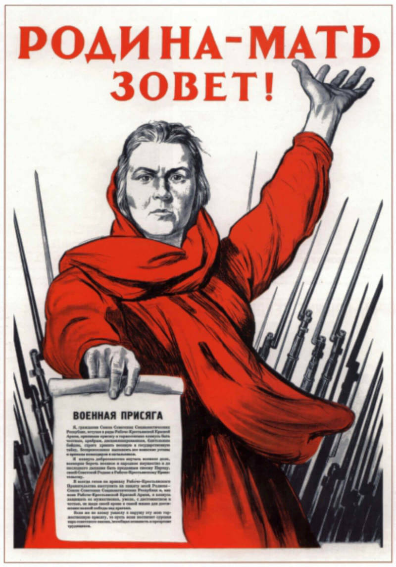 WWII-era Russian propaganda poster.