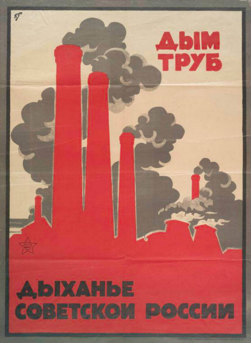 A Soviet propaganda poster from the New York Public Library's digital folder.