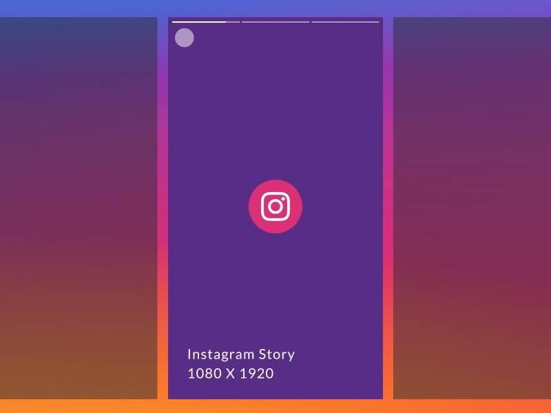 instagram-story-size